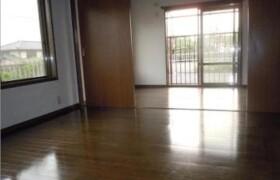 3DK Apartment in Saginuma - Kawasaki-shi Miyamae-ku