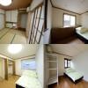 シェアハウス ゲストハウス 大田区 ベッドルーム
