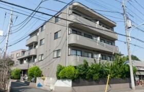 2DK Mansion in Shiraitodai - Fuchu-shi
