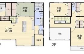 福津市 - 若木台 独栋住宅 5SLDK