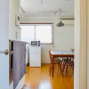 2DK Apartment to Buy in Shinagawa-ku Living Room