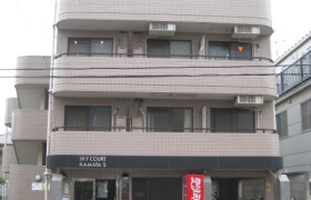 1R Apartment in Tamagawa - Ota-ku
