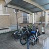 1LDK Apartment to Rent in Setagaya-ku Shared Facility
