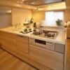 1LDK Apartment to Buy in Shinjuku-ku Kitchen