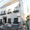 Private Guesthouse to Rent in Shibuya-ku Exterior