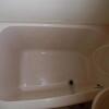 1R Apartment to Rent in Yokohama-shi Nishi-ku Bathroom
