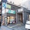 Private Guesthouse to Rent in Minato-ku Landmark