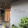1R Apartment to Buy in Taito-ku Entrance Hall