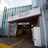 3LDK Apartment to Buy in Nakano-ku Train Station