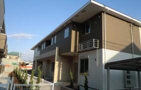 2DK Apartment in Kamiigusa - Suginami-ku