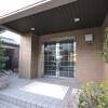 2K Apartment to Rent in Shinjuku-ku Entrance Hall