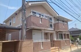 1LDK Apartment in Mogusa - Hino-shi