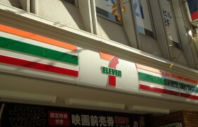 豊島區南長崎-1R公寓