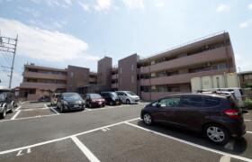 2LDK Mansion in Ureshino - Fujimino-shi