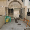 1K Apartment to Rent in Yamato-shi Building Entrance