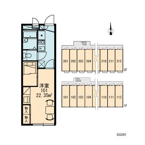 1K Mansion in Shinyoshidacho - Yokohama-shi Kohoku-ku Floorplan