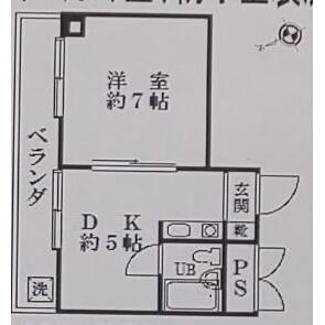 1DK Mansion in Shimouma - Setagaya-ku Floorplan