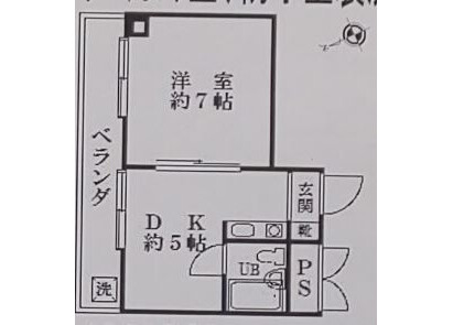 1DK Apartment to Rent in Setagaya-ku Floorplan