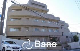 大田区上池台-2LDK{building type}