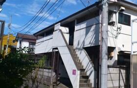 世田谷区 - 経堂 简易式公寓 1K