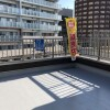 4LDK House to Buy in Edogawa-ku Interior