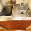 1K Apartment to Rent in Shijonawate-shi Interior