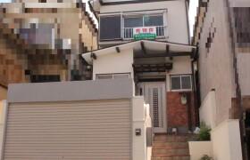 2LDK {building type} in Ono goshonochicho - Kyoto-shi Yamashina-ku