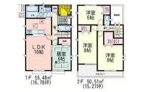 4LDK House in Onahama ohara - Iwaki-shi