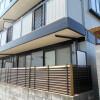 1LDK Apartment to Rent in Fuchu-shi Balcony / Veranda