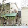 2LDK Apartment to Buy in Setagaya-ku View / Scenery