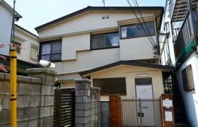 1DK Apartment in Chuo - Ota-ku
