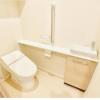 2LDK Apartment to Rent in Arakawa-ku Toilet