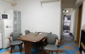 [Share House] KIMI : Sakura Hills - Guest House in Nerima-ku