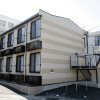 1K Apartment to Rent in Nagasaki-shi Exterior