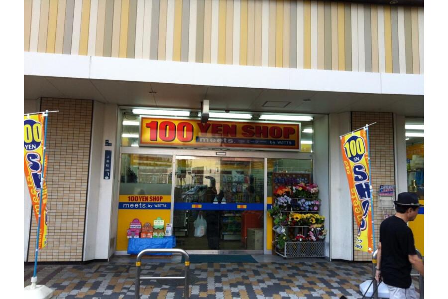 1R Apartment to Rent in Neyagawa-shi Exterior