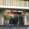 1R Apartment to Rent in Neyagawa-shi Shopping Mall