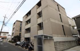 1K Mansion in Koyamotomachi - Neyagawa-shi