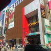 1K Apartment to Rent in Saitama-shi Omiya-ku Shopping Mall