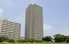 3LDK Apartment in Komatsugawa - Edogawa-ku