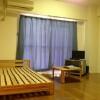 1K Apartment to Rent in Nagoya-shi Minato-ku Room