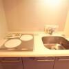 在台東區購買1K 公寓大廈的房產 廚房