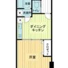 在港區購買1DK 公寓大廈的房產 房間格局