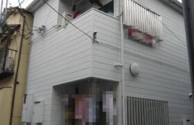 Whole Building {building type} in Nishinippori - Arakawa-ku