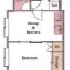 Whole Building Apartment to Buy in Hiki-gun Namegawa-machi Floorplan