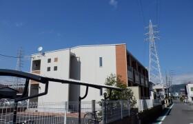 1R Apartment in Maekawa - Odawara-shi