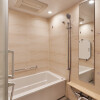 2LDK Apartment to Buy in Yokohama-shi Naka-ku Bathroom