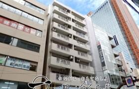 2DK {building type} in Taishido - Setagaya-ku