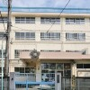 Whole Building Apartment to Buy in Shibuya-ku Primary School