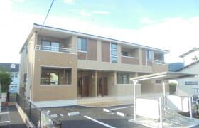 1LDK Apartment in Nagatsuka - Odawara-shi