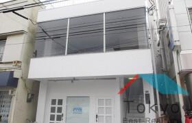 2DK Mansion in Nagasaki - Toshima-ku